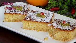 Revani tatlısı tarifi - Portakallı revani nasıl yapılır (irmik tatlısı) | ŞERBETLİ TATLI TARİFLERİ