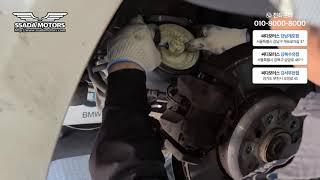 수입차정비 BMW5시리즈 GT 차량 에어스프링 교체 싸…