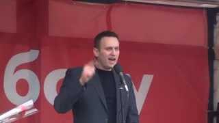 речь Навального на митинге 6 мая на болотной HD крупный план