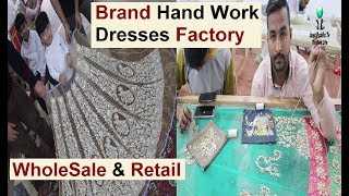 How To Make Ladies Fancy Dresses And Bridal Dresses | Branded Dresses Factory
