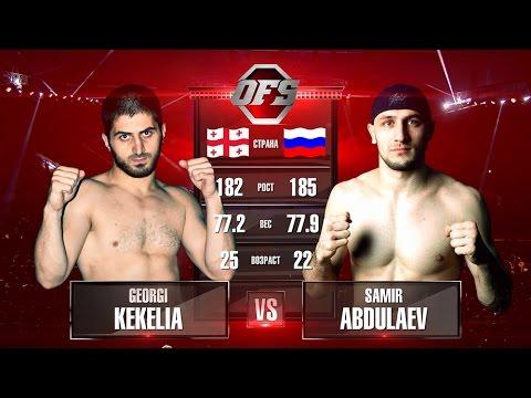 OFS-7 Georgi Kekelia vs Samir Abdulaev