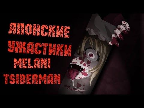 Сериалы аниме 2016 смотреть онлайн все серии подряд в