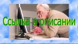 индивидуальное обучение работе на компьютере