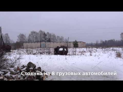 Сельскохозяйственная земля в Тверской области