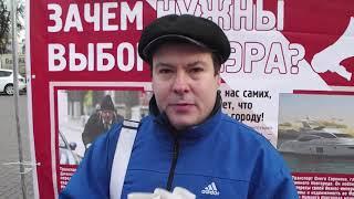 Фото Вернем выборы мэра. Народное ТВ - 3