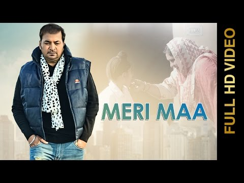New Punjabi Songs 2016    MERI MAA    GUDDU GILL    Punjabi Sad Songs 2016