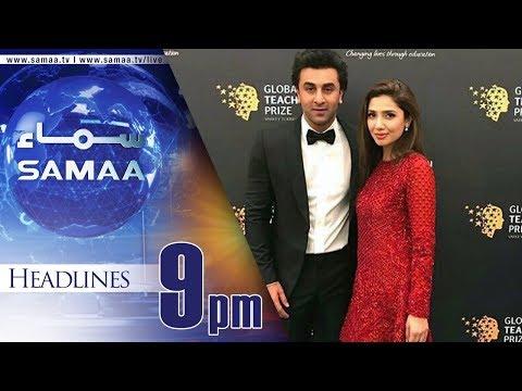 Samaa HeadLines | 9 PM | SAMAA TV | 22 Sept 2017