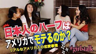 皆さん、お疲れ様です!Narumiです!今日は皆さんに日本人のハーフの女...