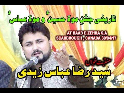 Syed Raza Abbas Zaidi Reciting Live Jashan at Bab-e-Zehra s.w Scarbrough Canada 2017