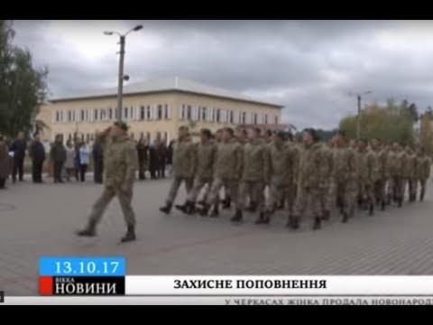 ТРК ВіККА: Черкаські владці привітали прикордонників з Днем захисника України