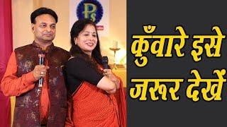 पति पत्नी की जबरदस्त नोकझोंक हास्य कविता || Baljeet Kour With Rasik Gupta