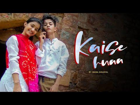 Download Lagu  Kaise Hua | Kabir Singh Song | Shahid Kapoor | Kiara Advani | Rahul Ghildiyal | Amrita Khanal Mp3 Free