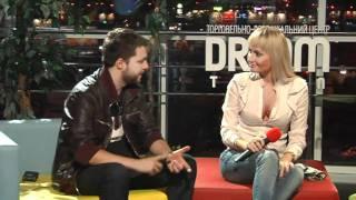 АнгелиЯ в гостях  DreamTV ( part4) о Клипе