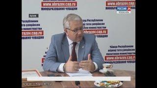 Министр образования и молодежной политики Чувашии Юрий Исаев освобожден от занимаемой должности
