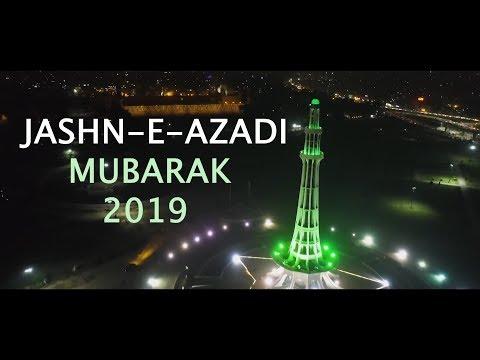JASHN E AZADI MUBARAK 2019 I By Omi Khan