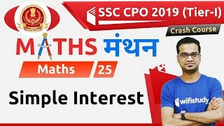 7:00 PM - SSC CPO 2019 (Tier-I) | Maths by Naman Sir | Simple Interest