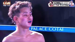 京口紘人2階級制覇達成!先輩田口の敵討ち!ブドラーを10回TKO