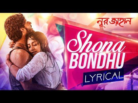 Shona Bondhu Lyrical | সোনা বন্ধু | Noor Jahaan | Latest Bengali Song | Raj Chakraborty | Abhimanyu