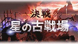 ARROW/アロー シーズン2 第2話
