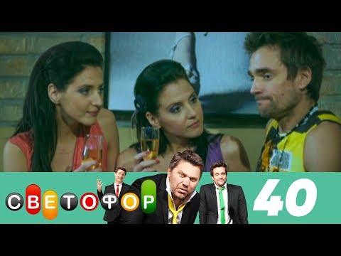 Кадры из фильма Молодежка - 4 сезон 40 серия