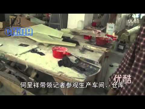 Chinese factory maked minature personal helicopters!