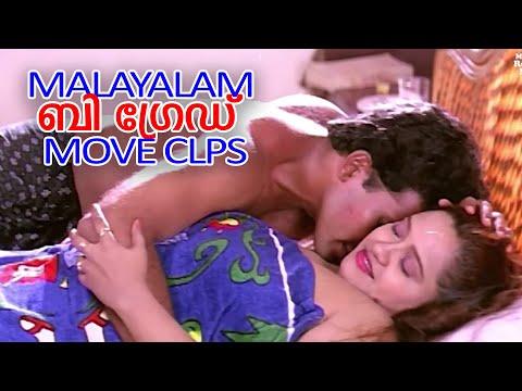 MALAYALAM B GRADE