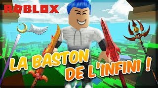 THE BASTON OF THE INFINI! - Roblox epic minigames