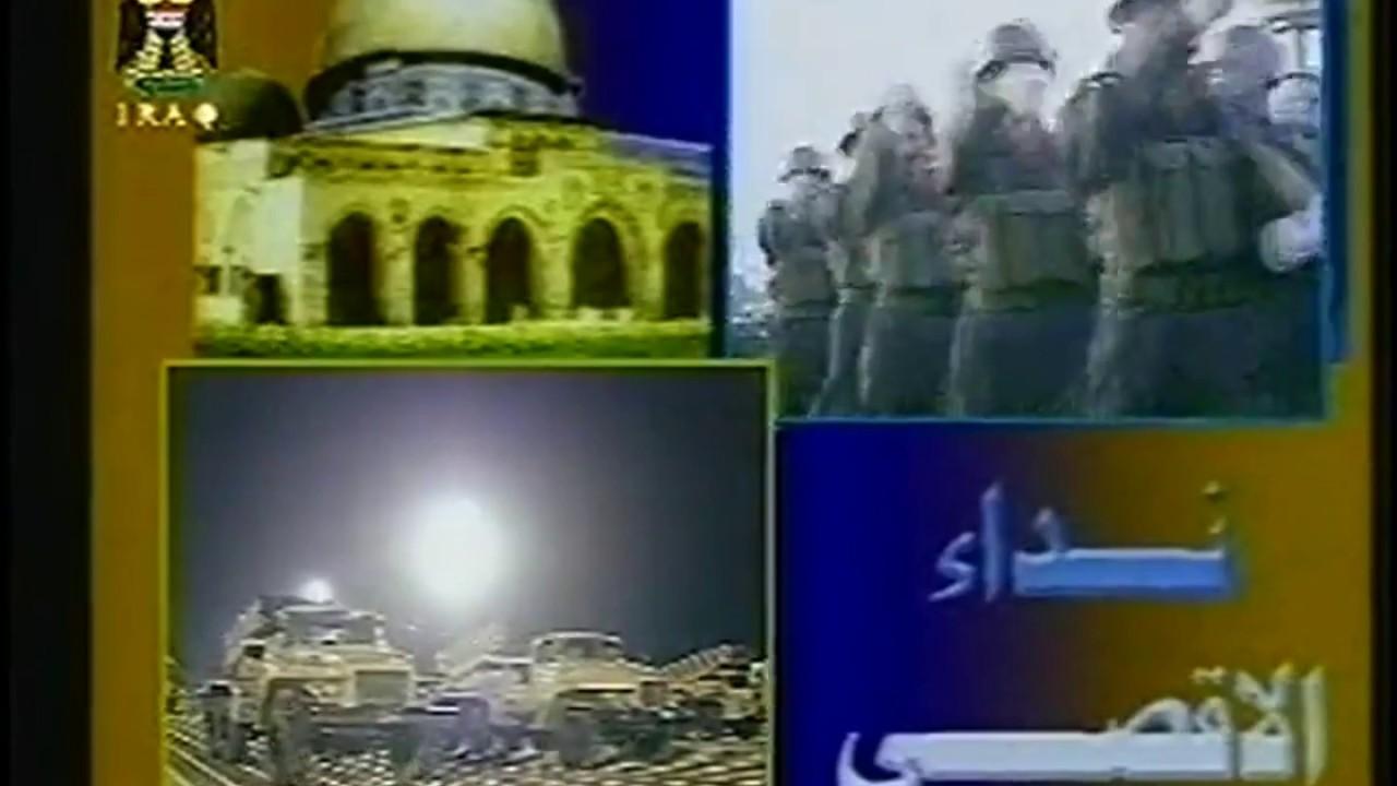 Download Iraqi TV - Glory to Saddam Hussein's Parade | المجد لجيش صدام حسين