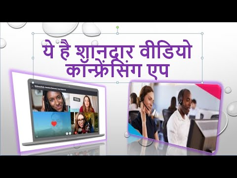 BEST VIDEO CONFERENCE APPS |  Free Video Chat/Calling Software For PC 2019 | What's New