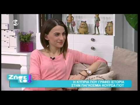 Memnia Theodorou interview on Sigma TV 25/2/16