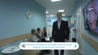видео Медцентр на Петровско-Разумовской