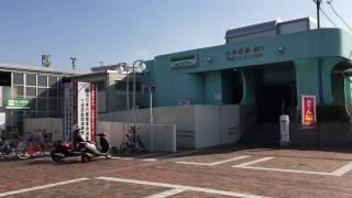 西鉄・大牟田駅 天神大牟田線 2017年1月28日
