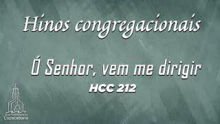 HCC 212