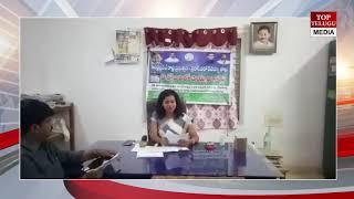 రేషన్ కార్డుల పంపిణీలో మదనపల్లికి మొదటి స్థానం madanapalli gets first place in ration cards distribu