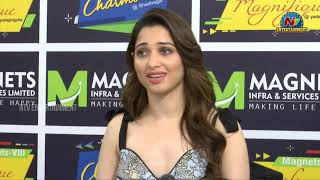 Actress Tamanna Visuals @ Magnets Infra and Services Launch | NTV Entertainment