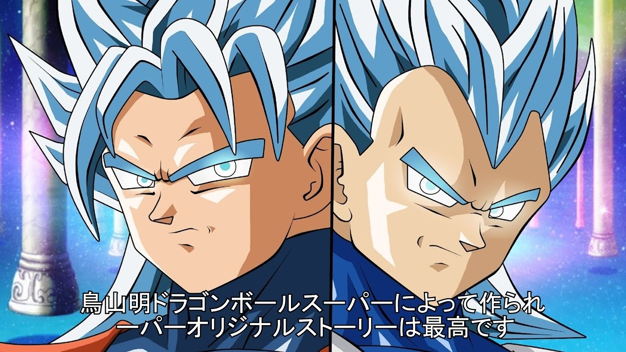 GOKU AND VEGETA'S NEW FORM IN MULTIVERSE TOURNAMENT! After Dragon ...