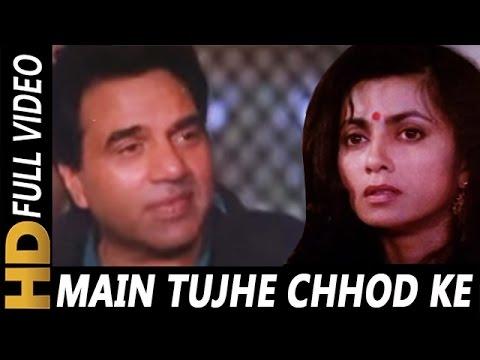 Main Tujhe Chod Ke Kaha Jaunga | Kumar Sanu | Trinetra 1991 Songs | Dharmendra thumbnail