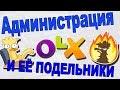 Откровения мошенника на олх Часть 1. Мошенник Olx дает интервью