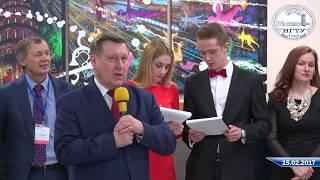 Торжественное открытие нового здания Научной библиотеки НГТУ им. Г. П. Лыщинского
