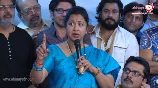 Radhika Talk About Vishal Nadigar Sangam Press Meet (ABINAYA TV CINEMA EVENTS)