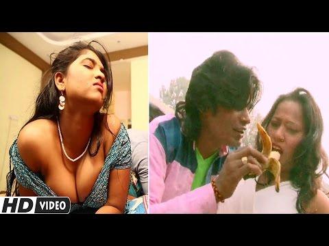 घुसावल वाला केला ॥ Ghusawal Wala Kela || HOT NEW BHOJPURI SONG 2017