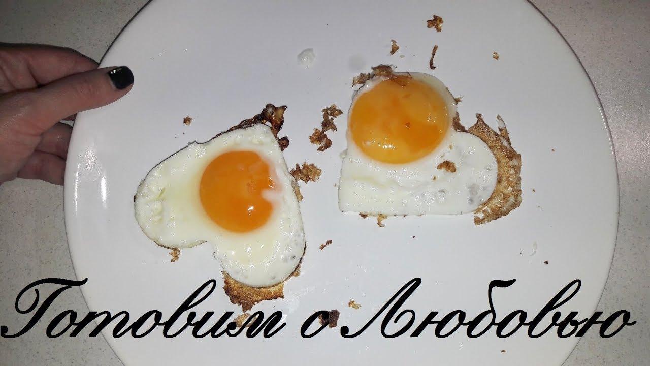 Формочки своими руками для жарки яиц фото 232
