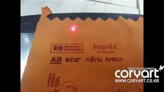 레이저마킹기 레이저각인기 가죽마킹 로고마킹 CM30