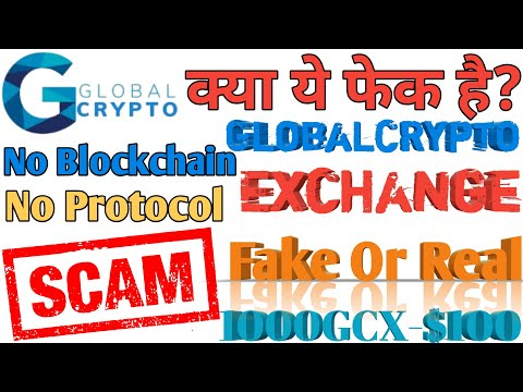 Global Crypto Exchange Review Fake Or Real What is my opinion for this airdrop |Gyanshadow