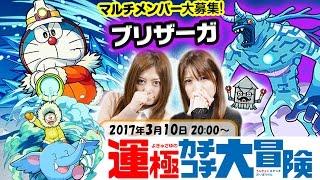 GameMarketがお送りする毎週金曜夜20時からの生放送【金8!「ゲー夢Nigh...