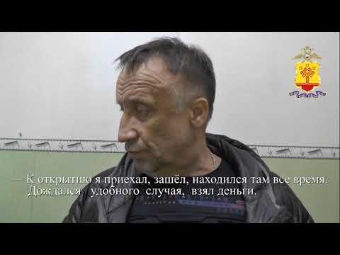 Хищение 730 000 рублей из почтового отделения в Чебоксарах