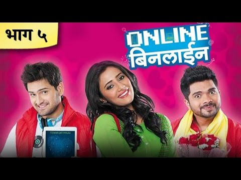 Online Binline | Part 5/8 | Latest Marathi Movie 2015 | Siddharth Chandekar | Hemant Dhome
