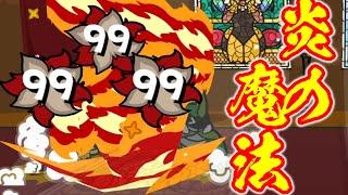 【ゆっくり実況】氷の魔法と炎の魔法【BugFables~ムシたちとえいえんの若木~#9】