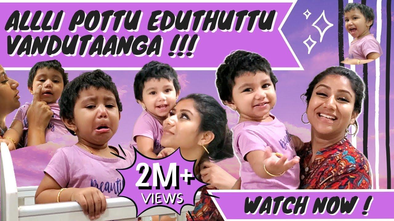 Allli Pottu Eduthuttu Vandutaanga... | Fun Vlog | Exclusive Video