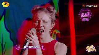 纯享版:曾毅+外国小姐姐演绎《中国话》 这绕口令的让国人都感到惭愧 《嗨唱转起来》Sing or Spin